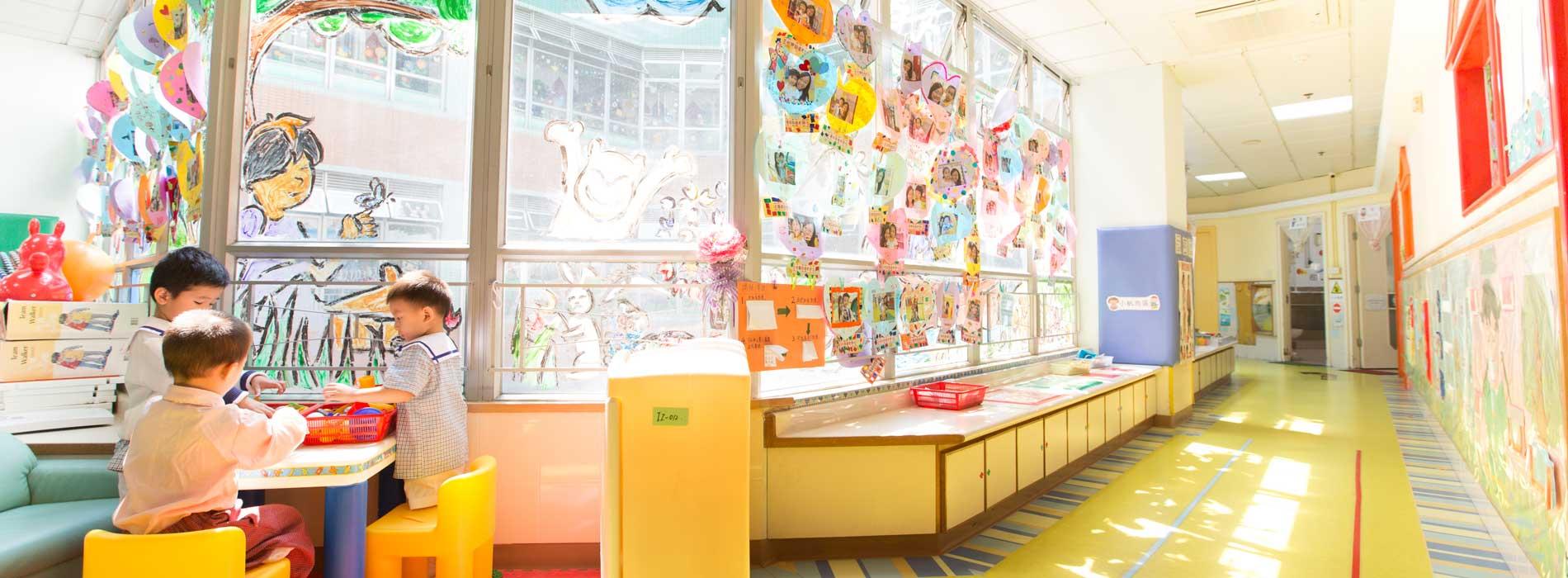 中華基督教青年會幼稚園下載專區頁面橫幅
